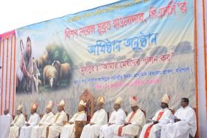 Bishops of Bangladesh