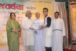 Awarding certificate in the reception program 2016