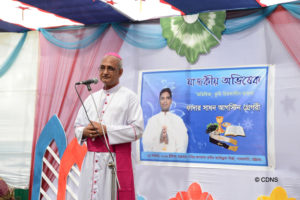 Most Rev. Moses Costa, CSC of Chittagong delivering speech in the reception ceremony