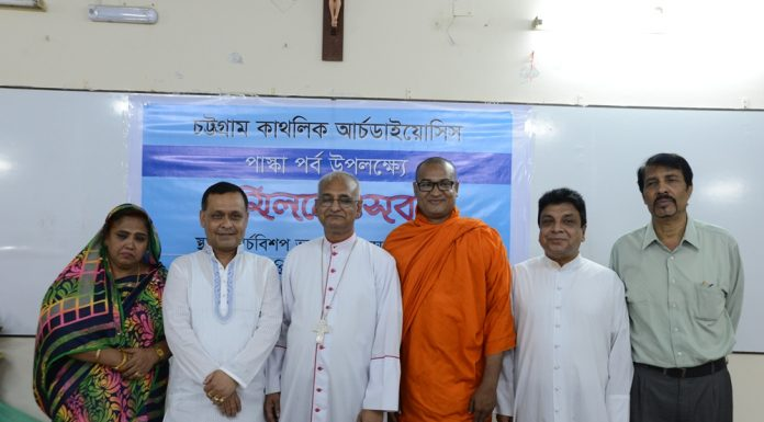 Bp. Moses Costa, CSC with some participants in Inter Religious Easter Get Together