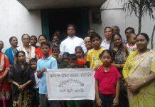 Shahebganj co-operative society launching